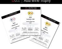 Asia Wine Trophy. Adega Sameirás. Premiados los 3 vinos presentados.